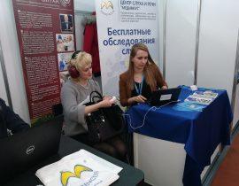 """Centrum Słuchu i Mowy MEDINCUS na wystawie """"Opieka Zdrowotna Białorusi"""""""