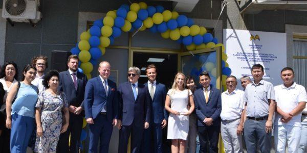 Мединкус в Казахстане и Кыргызстане